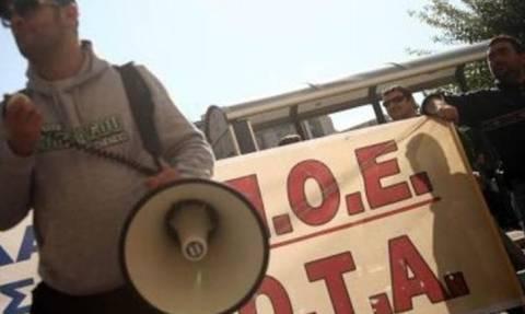 Συγκέντρωση των εργαζομένων στους ΟΤΑ στο υπ. Εργασίας