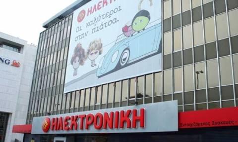 Ηλεκτρονική Αθηνών: Σε πλειστηριασμό τα εμπορεύματά της – Πού και πότε θα εκτεθούν