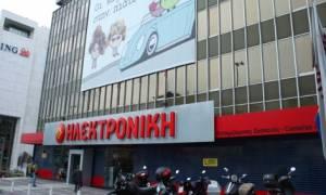 Ηλεκτρονική Αθηνών: Σε πλειστηριασμό όλα τα εμπορεύματα - Δείτε πού και πότε θα εκτεθούν