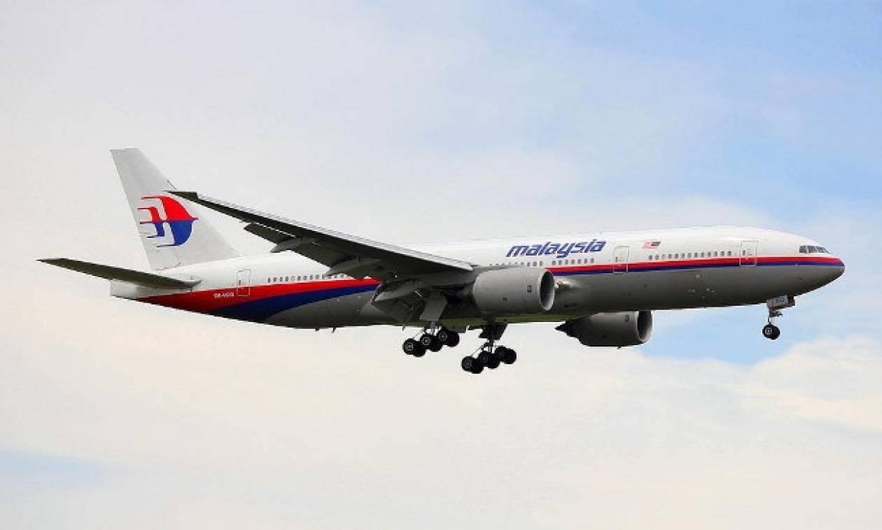 Μαλαισία: Αμοιβή σε όποιον εντοπίσει το αεροσκάφος της Malaysia Airlines