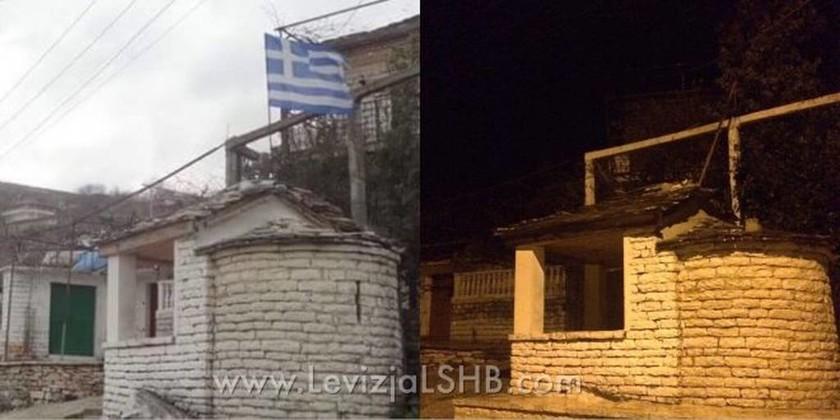 Πρόκληση από τους Αλβανούς: Κατέστρεψαν ελληνική σημαία σε μειονοτικό χωριό στη Βόρεια Ήπειρο