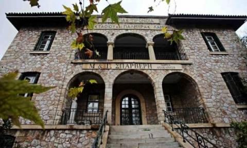 Γηροκομείο Αθηνών: Αναλαμβάνει τη σίτιση το δημοτικό βρεφοκομείο
