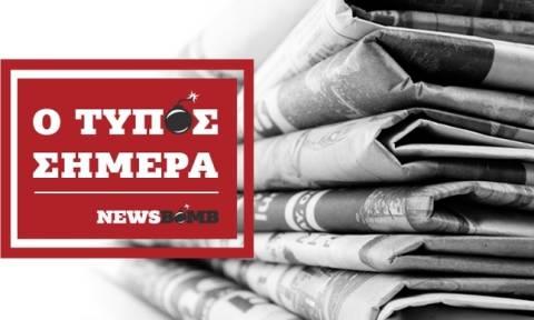 Εφημερίδες: Διαβάστε τα σημερινά πρωτοσέλιδα (21/01/2017)