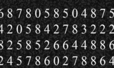 Αυτό είναι το quiz που έχει ρίξει το ίντερνετ - Μόνο 5 στους 10 βρήκαν τον κρυμμένο αριθμο