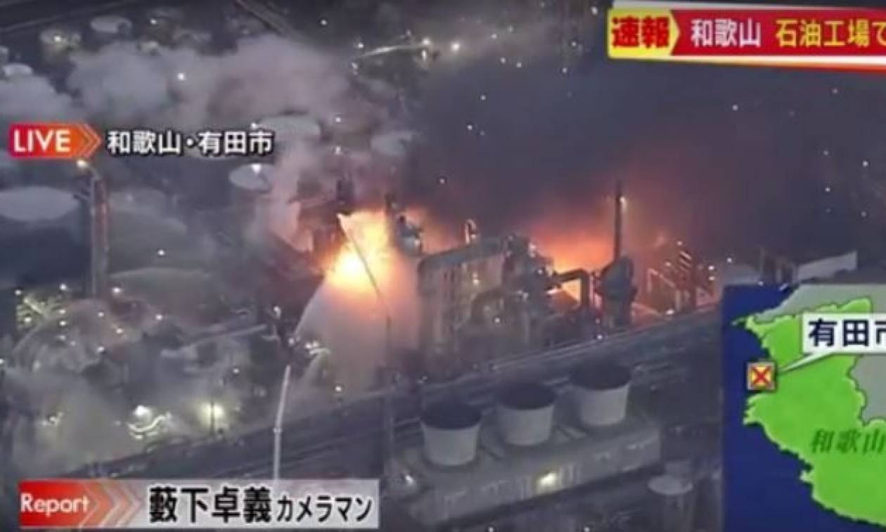 Συναγερμός στην Ιαπωνία - Τεράστια πυρκαγιά σε διυλιστήριο πετρελαίου (Pics+Vids)