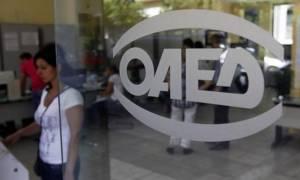 ΟΑΕΔ: Ανακοίνωσε 24.251 θέσεις πλήρους απασχόλησης - Πότε ξεκινούν οι αιτήσεις