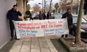 Αγρότες Αγρίνιο: Συγκέντρωση διαμαρτυρίας έξω από τα γραφεία του ΕΛΓΑ