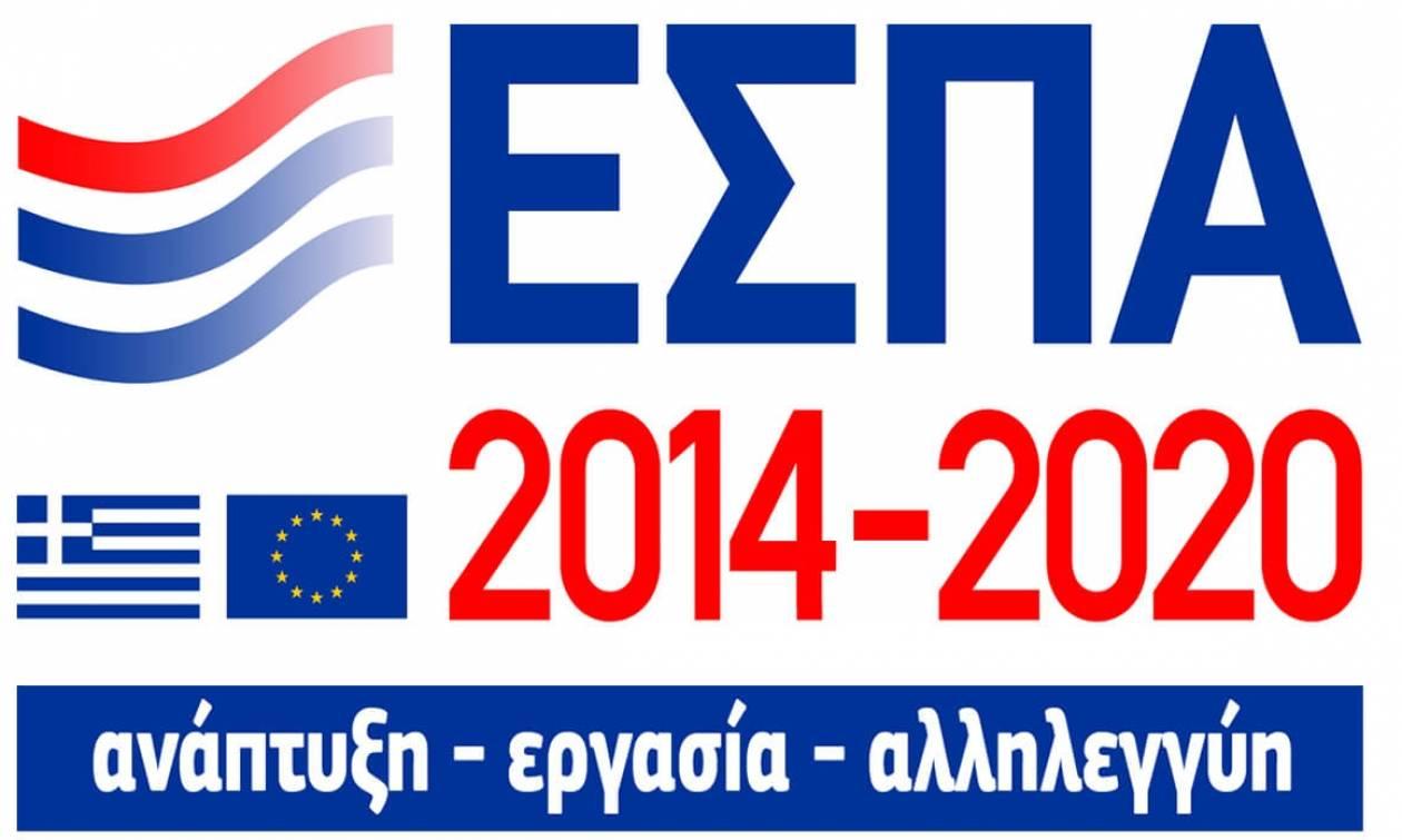 Αποτέλεσμα εικόνας για ΕΣΠΑ 2014-2020