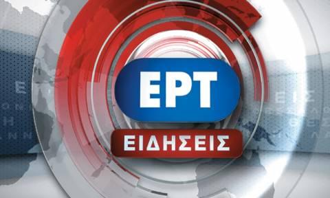 ΕΡΤ: Αλλαγές στο κεντρικό δελτίο ειδήσεων
