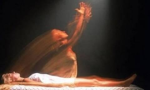 Όσοι βιώνουν «εξωσωματική εμπειρία» φοβούνται λιγότερο το θάνατο