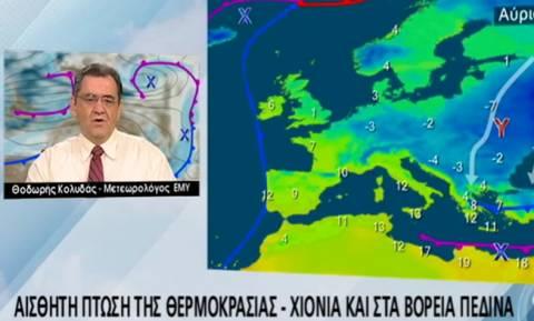 Καιρός: Τι λέει ο Θοδωρής Κολυδάς για τις χιονοπτώσεις και την κίτρινη προειδοποίηση της ΕΜΥ (video)