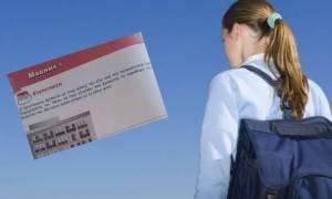 Κύπρια μαθήτρια έριξε το ίντερνετ με επική απάντηση στα μαθηματικά – «Να τηλεφωνήσει…» (photo)