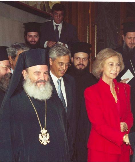 EVH7 XRISTODOYLOS BASILISSA SOFIA