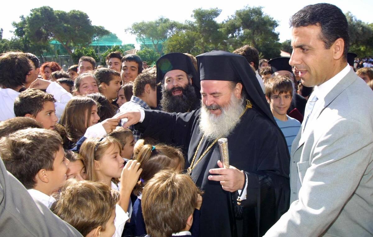 EVT XRISTODOYLOS ARSAKEIO 13