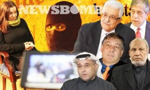 Αποκλειστικό: Ποιοι και γιατί συντηρούν την τρομοκρατία σε Ευρώπη και Τουρκία!
