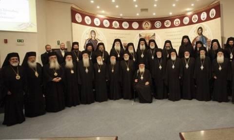 H Εκκλησία της Ελλάδας για την Αγία και Μεγάλη Σύνοδο