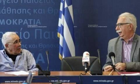 Απίστευτα πράγματα: Θεματικές εβδομάδες για τις «έμφυλες σχέσεις» ετοιμάζει το υπουργείο Παιδείας