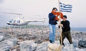 Ίμια: Το ανατριχιαστικό σήμα του Α/ΓΕΝ προς όλες τις μονάδες τα ξημερώματα της 31ης Ιανουαρίου 1996