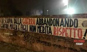 Καμπάνια σοκ της ιταλικής ακροδεξιάς: «Οι πρόσφυγες δεν αξίζουν σεβασμό»