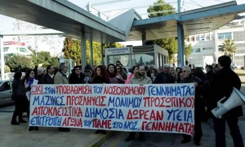 Στάση εργασίας στα νοσοκομεία – Με τρακτέρ η κινητοποίηση στη Λάρισα (pics)