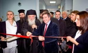 Νοσοκομείο «Ελπίς»: Εγκαινιάστηκε η νέα πτέρυγα από τον Αρχιεπίσκοπο Ιερώνυμο (pics)