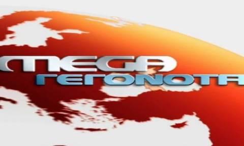 Η ανακοίνωση του MEGA για το «μαύρο»