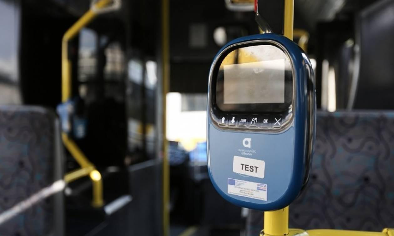 Ηλεκτρονικό εισιτήριο στα Μέσα Μαζικής Μεταφοράς – Όλα όσα πρέπει να γνωρίζετε