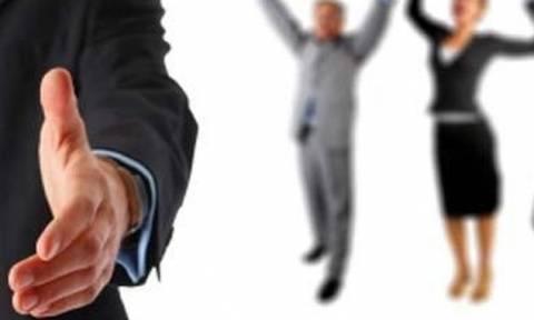 Δήμος Σπάρτης: Ανοιχτές θέσεις εργασίας