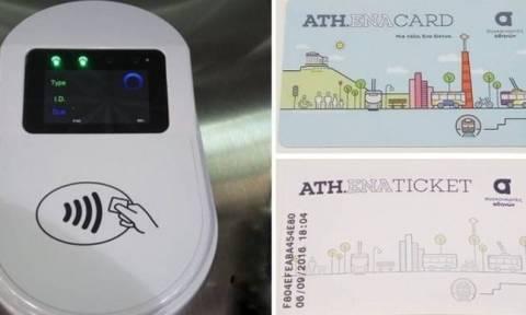 Στον «αέρα» το ηλεκτρονικό εισιτήριο – «Βέτο» από την Αρχή Προστασίας Προσωπικών Δεδομένων