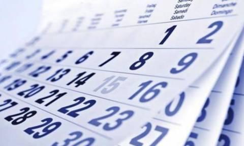 Απόκριες: Πότε θα έχουμε Καθαρά Δευτέρα και Τσικνοπέμπτη - Πότε πέφτουν οι αργίες του 2017