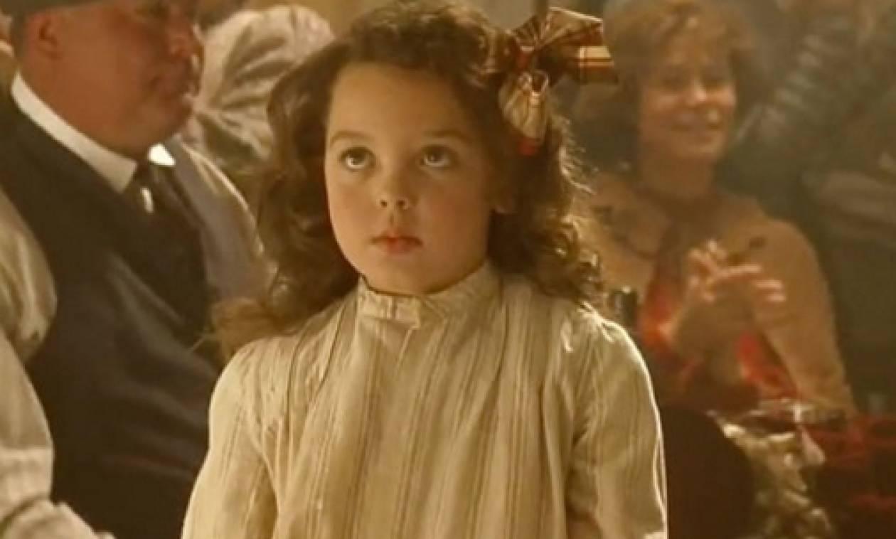Θυμάστε το κοριτσάκι που έπαιζε στον «Τιτανικό»; Δείτε πώς είναι σήμερα σε ηλικία 28 ετών (photo)
