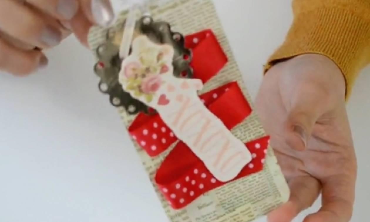 Αγιος Βαλεντίνος: Φτιάξτε μόνοι σας τις πιο... ερωτικές κάρτες για τα δώρα σας (video)