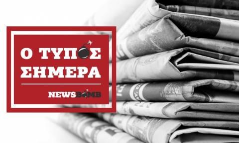 Εφημερίδες: Διαβάστε τα σημερινά πρωτοσέλιδα (08/02/2017)