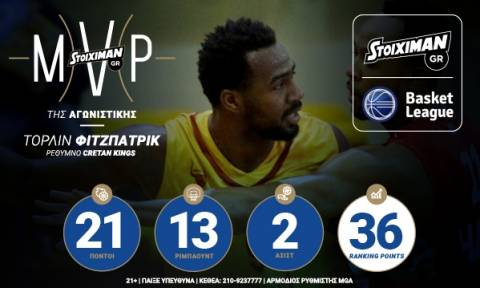 Stoiximan.gr Basket League MVP Matchday 16