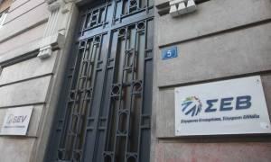 ΣΕΒ: Αυτές θα είναι οι καταστροφικές επιπτώσεις ενός Grexit