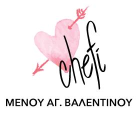 logogr valentines
