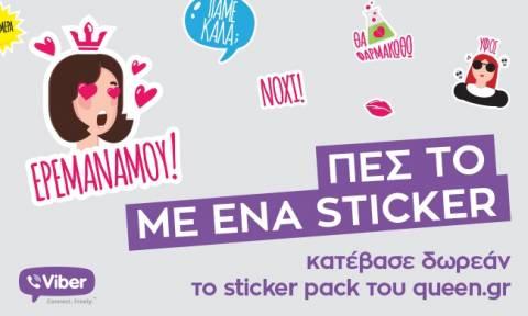 """Το """"Viber Sticker Pack"""" με την υπογραφή του Queen.gr είναι εδώ!"""