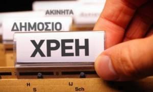 ΚΕAΟ - Μεταβίβαση ακινήτων: Νέες οδηγίες για τους οφειλέτες των Ταμείων
