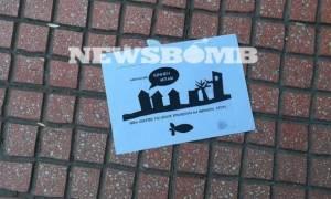 Βόμβα Κορδελιό: Δείτε το φυλλάδιο που τρολάρει την επιχείρηση (Pics)