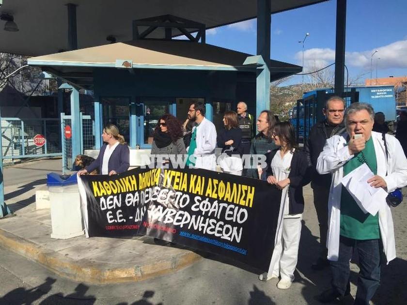 Νοσοκομείο «Αττικόν»: Εγκαίνια με Πολάκη και διαμαρτυρίες από τους υγειονομικούς
