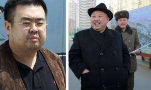 Δολοφονία μυστήριο του ετεροθαλή αδερφού του Κιμ Γιονγκ Ουν με δηλητηριασμένη βελόνα