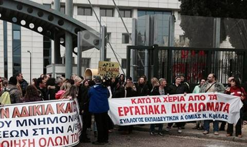 Στους δρόμους οι αναπληρωτές εκπαιδευτικοί: Συγκέντρωση διαμαρτυρίας στο υπουργείο Εργασίας