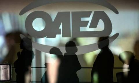 ΟΑΕΔ: Αναρτήθηκαν οι πίνακες κατάταξης για 24.251 θέσεις πλήρους απασχόλησης