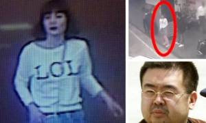 3b083f3f29 Είναι αυτή η δολοφόνος του αδερφού του Κιμ Γιονγκ Ουν  Γιατί δεν θέλει να  γίνει