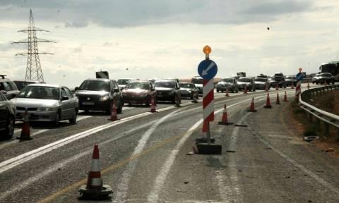 Προσοχή: Διακοπή κυκλοφορίας στην Εθνική Οδό Θεσσαλονίκης - Αθηνών