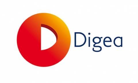 Σκληρή ανακοίνωση DIGEA για MEGA: Έχουμε εξαντλήσει κάθε ανοχή