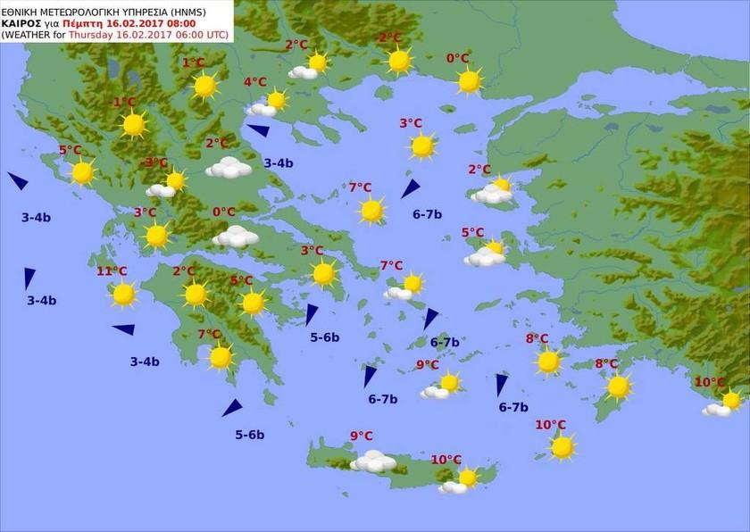 Καιρός σήμερα: Με λιακάδα και πτώση της θερμοκρασίας η Τσικνοπέμπτη