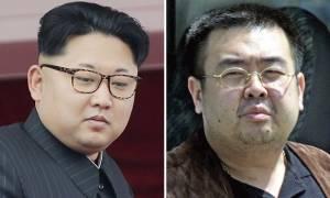 Η Βόρεια Κορέα ζητά την επιστροφή της σορού του Κιμ Γιονγκ Ναμ