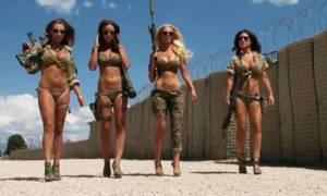Σεξουαλικό σκάνδαλο στο γερμανικό στρατό: Ανάγκαζαν στρατιωτίνες να κάνουν στριπτίζ και pole dancing