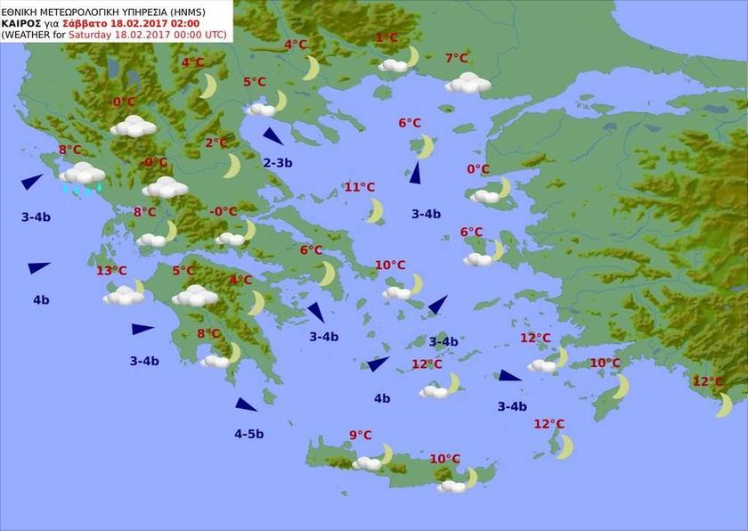 Καιρός σήμερα: Ανοιξιάτικος ο καιρός της Παρασκευής με λίγες τοπικές βροχές (pics)